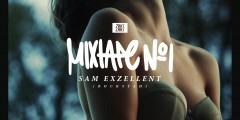 zrkszrks_mixtape1
